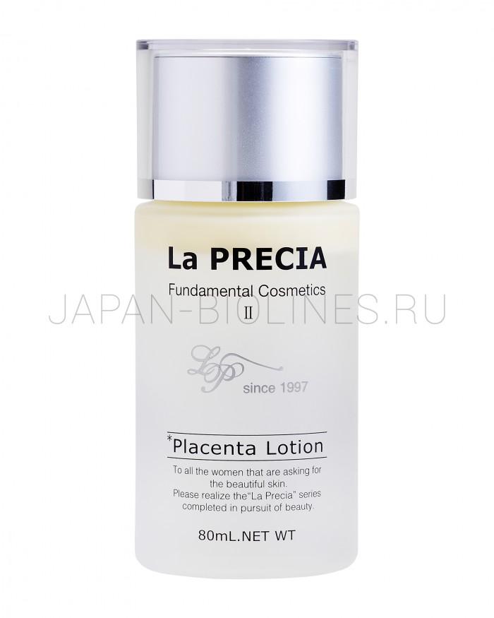 Фото плацентарного лосьона 3 в 1 UTP La PRECIA Placenta Lotion