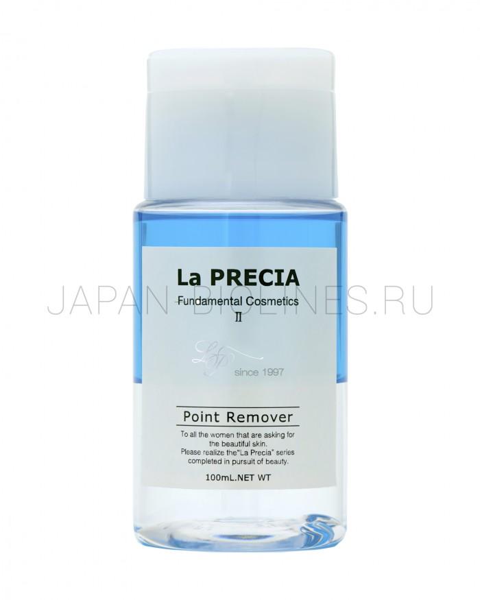Фото лосьона для удаления макияжа UTP La Precia Point Remover