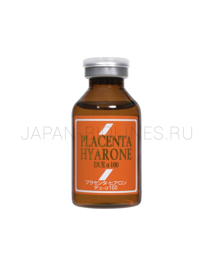 Фото двойного экстракта UTP Placenta Hyarone due